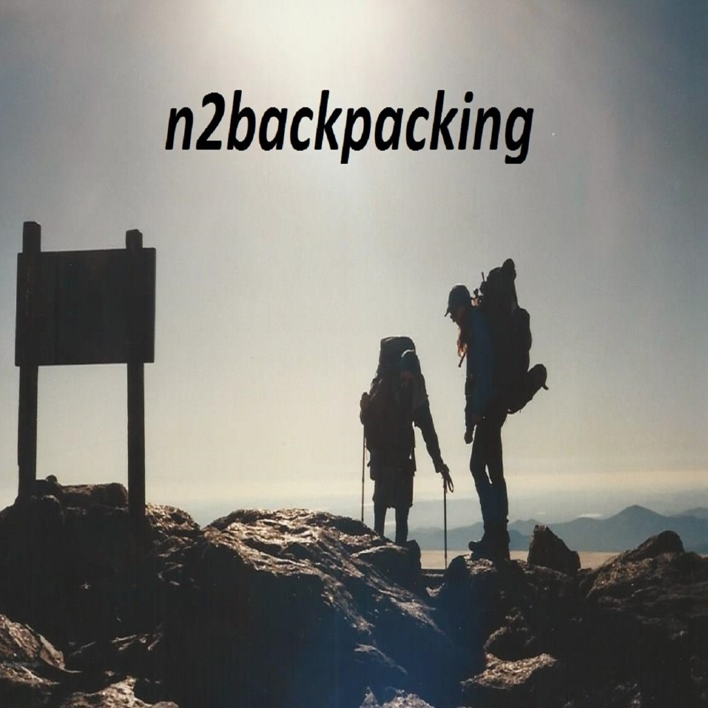 n2backpacking-logo-1400x1400